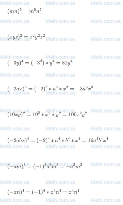 гдз по алгебре 7 класс макарычев
