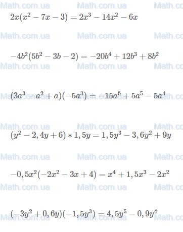 Решебник по алгебре 7 класс макарычев 2005
