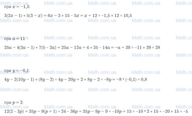 гдз по алгебре 7 класса юн макарычев
