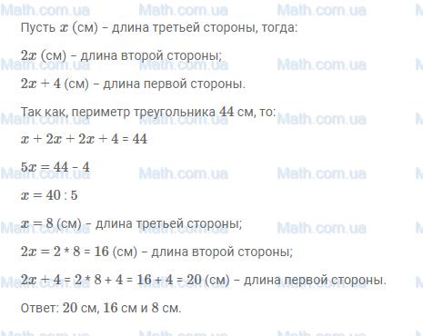 Алгебра решебник 639
