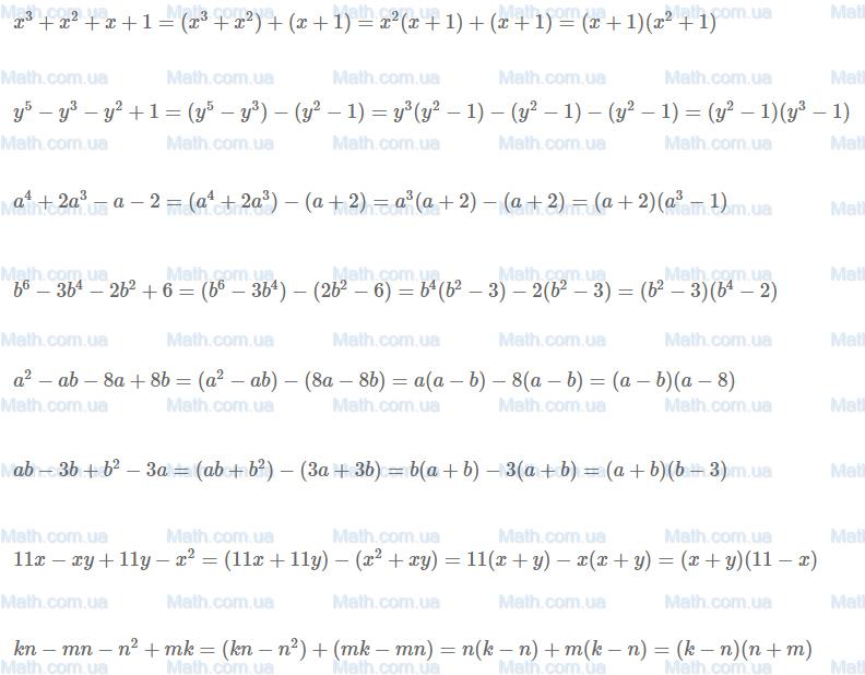 Класс 711(з) упр макарычев алгебре решебник по 7