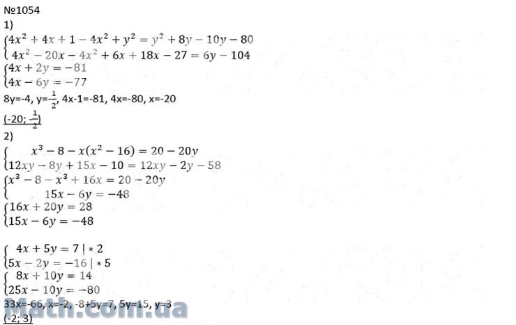 Алгебра 7 Мерзляк Полонский Гдз