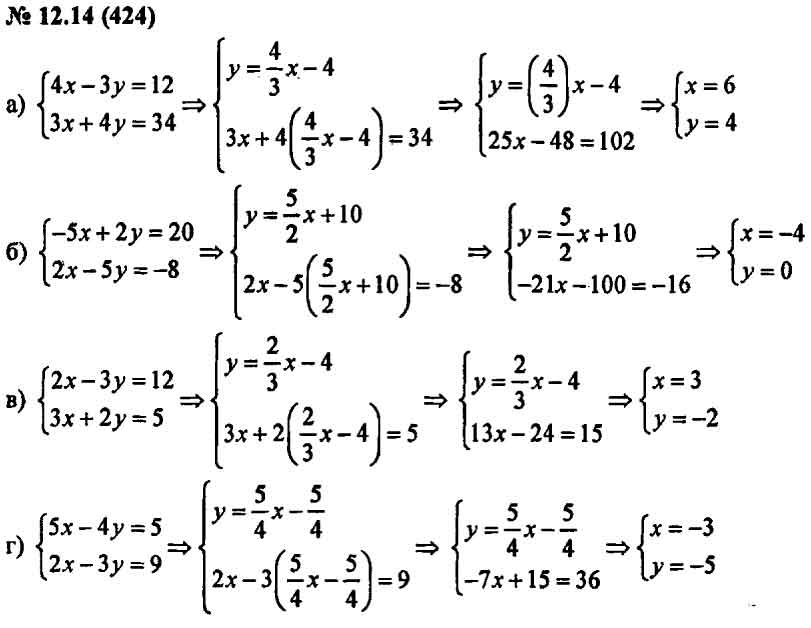 гдз по алгебре 7 класс мордковича задкачник