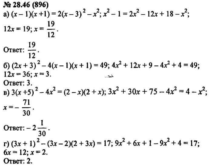 Кауфман гдз тетрадь по алгебре класс 7