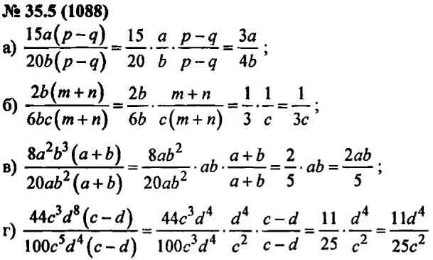 Решебник по алгебре 7 класс мордкович