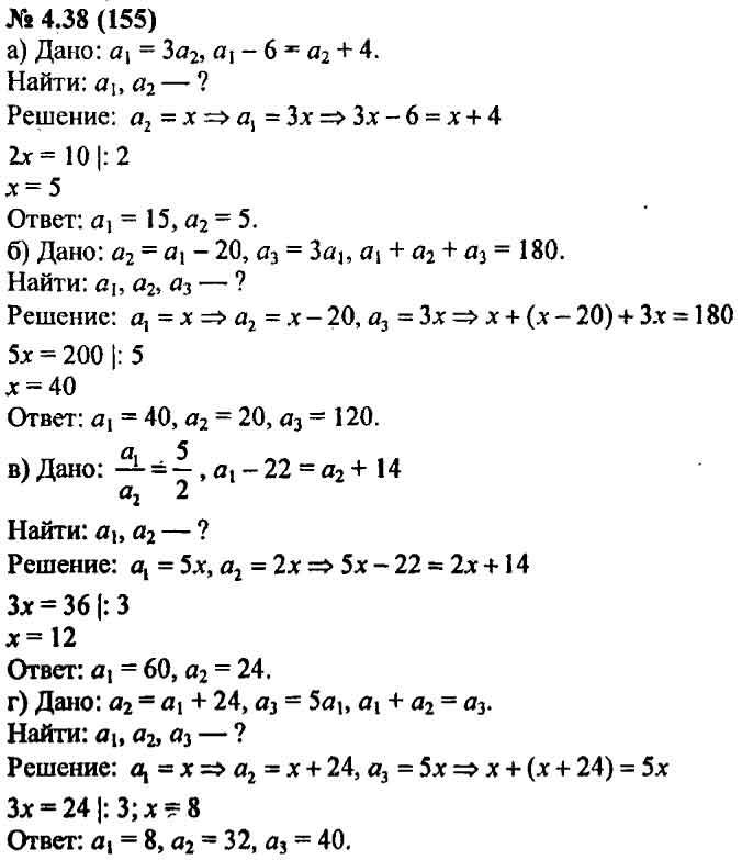 И ответы сложные решебник