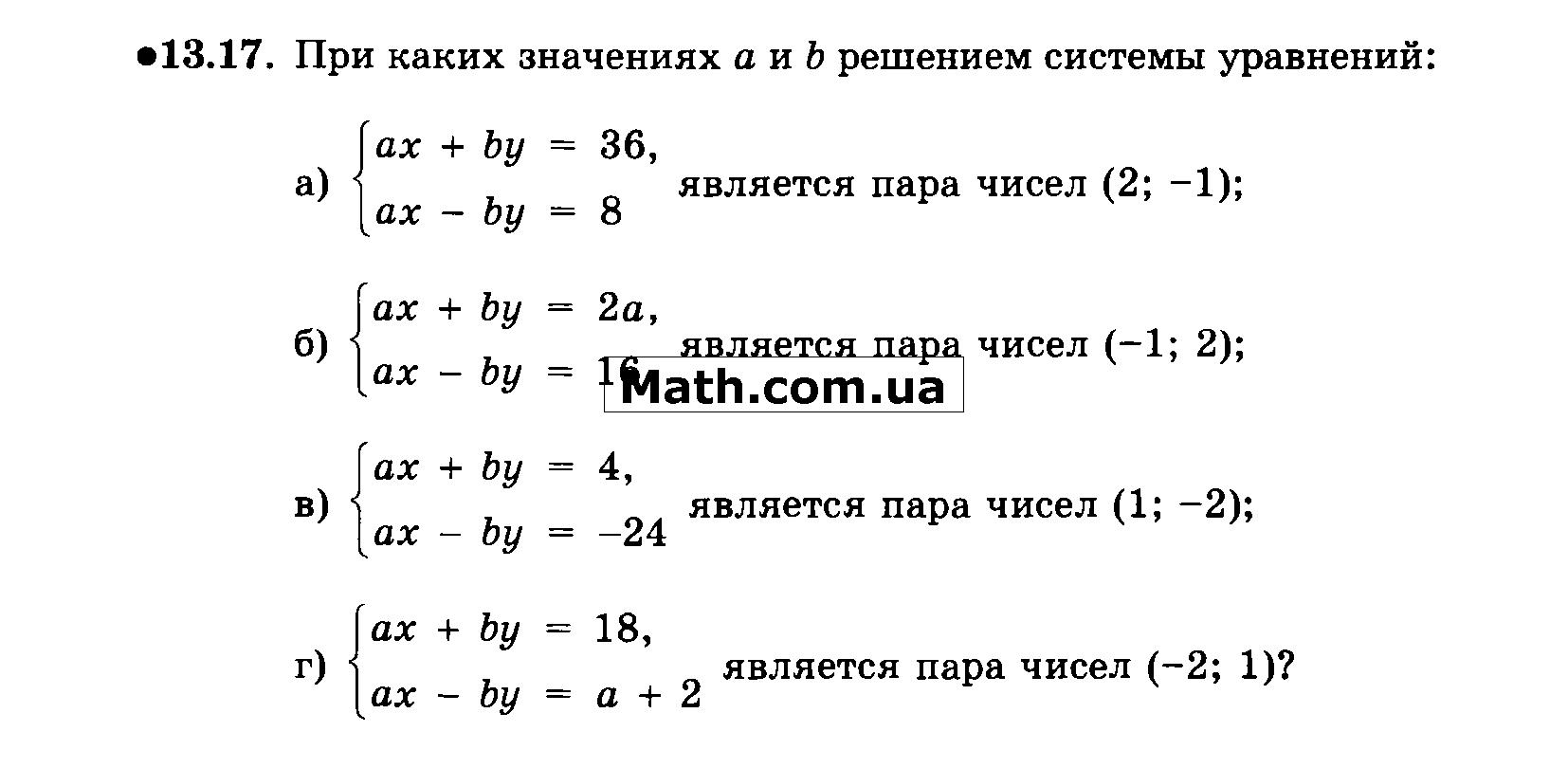 Гдз по русскому языку класса кропачева а.а
