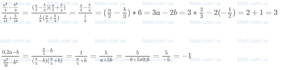 Решебник по алгебре 8 класс макарычев 149