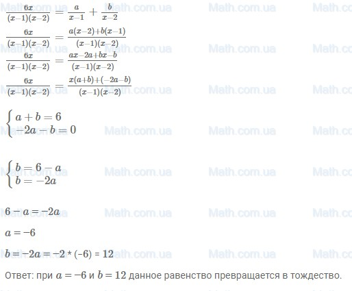 гдз по алгебре 8 класс виленкин сурвилло дробышев