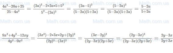 Гдз по Алгебре Номер 357