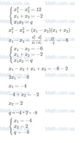 гдз по алгебре 8-й класс