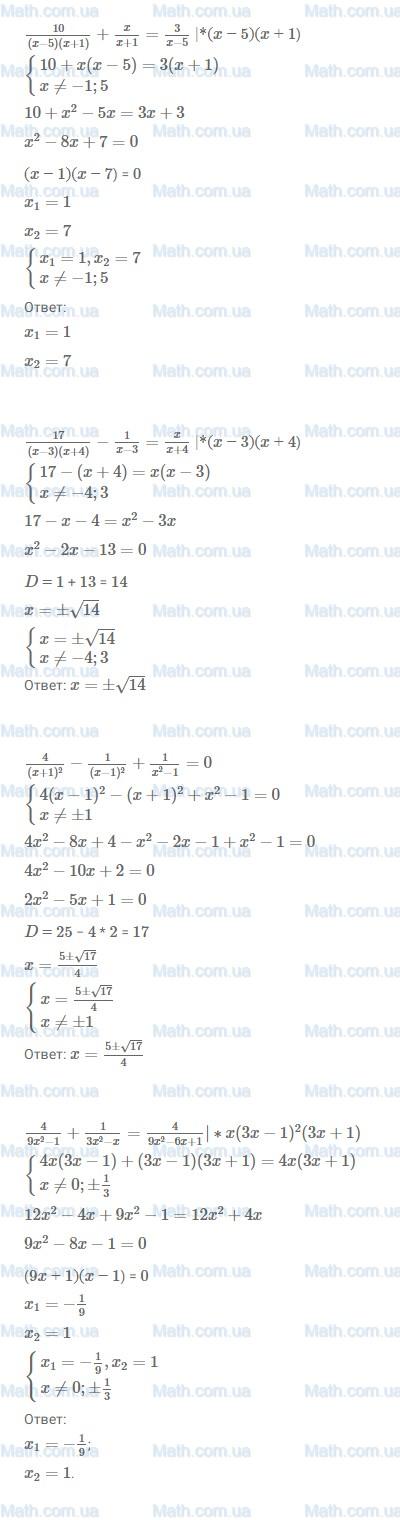 Гдз по алгебре 8 класс мерзляк, полонский, якир.