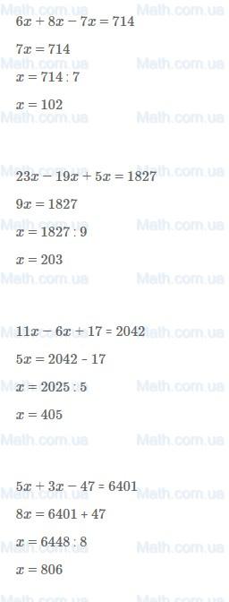 Задача №981. Гдз решебник: математика 5 класс мерзляк.