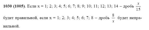 5 решебник и с математике класс шварцбурд по