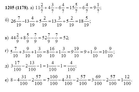 гдз по математике за 6 класса с 2-11