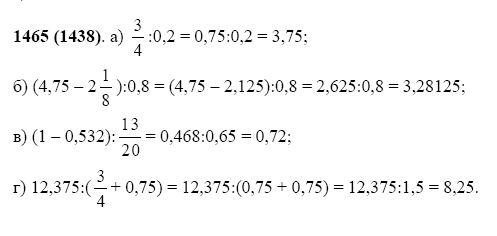 задача 1449 по математике 5 класс виленкин