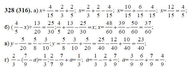 Гдз по Математике 6 Класс Номер 336