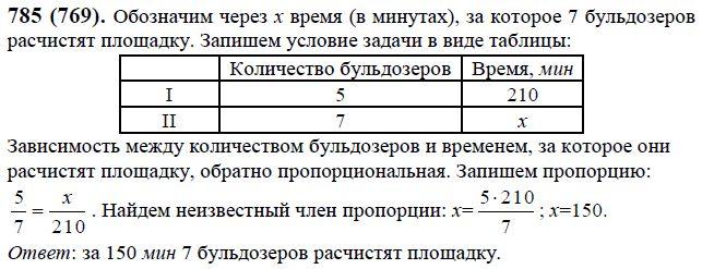 Олимпиада с ответами за 6 класс по математике виленкин